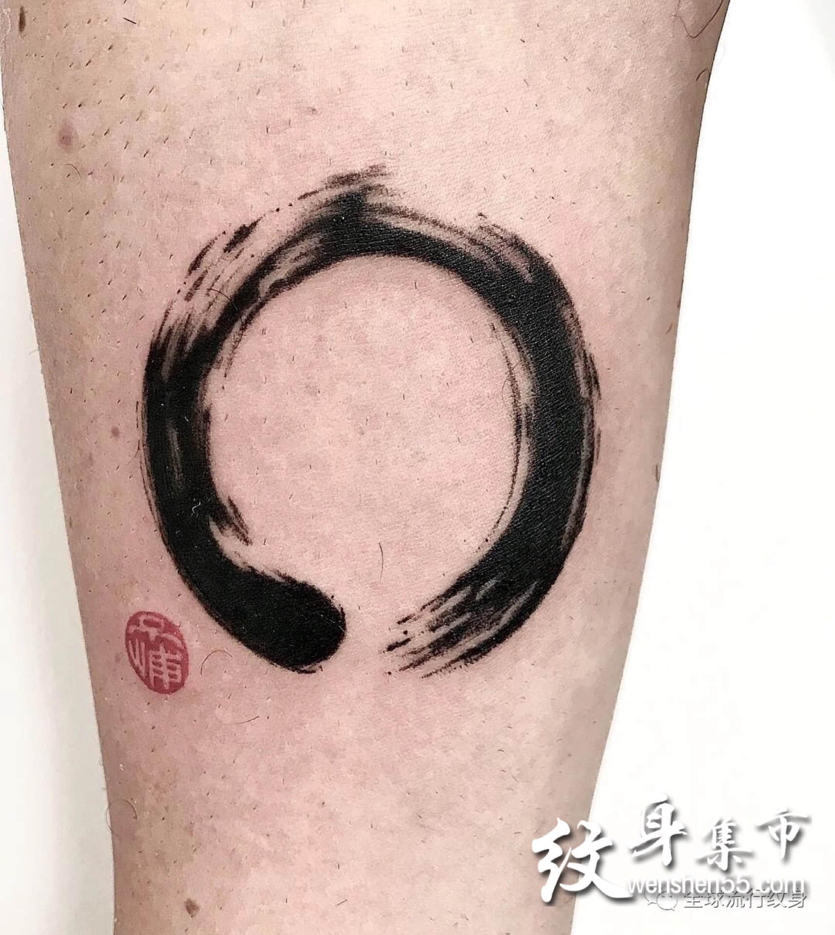 一组适合,手臂背部腿部圆形纹身