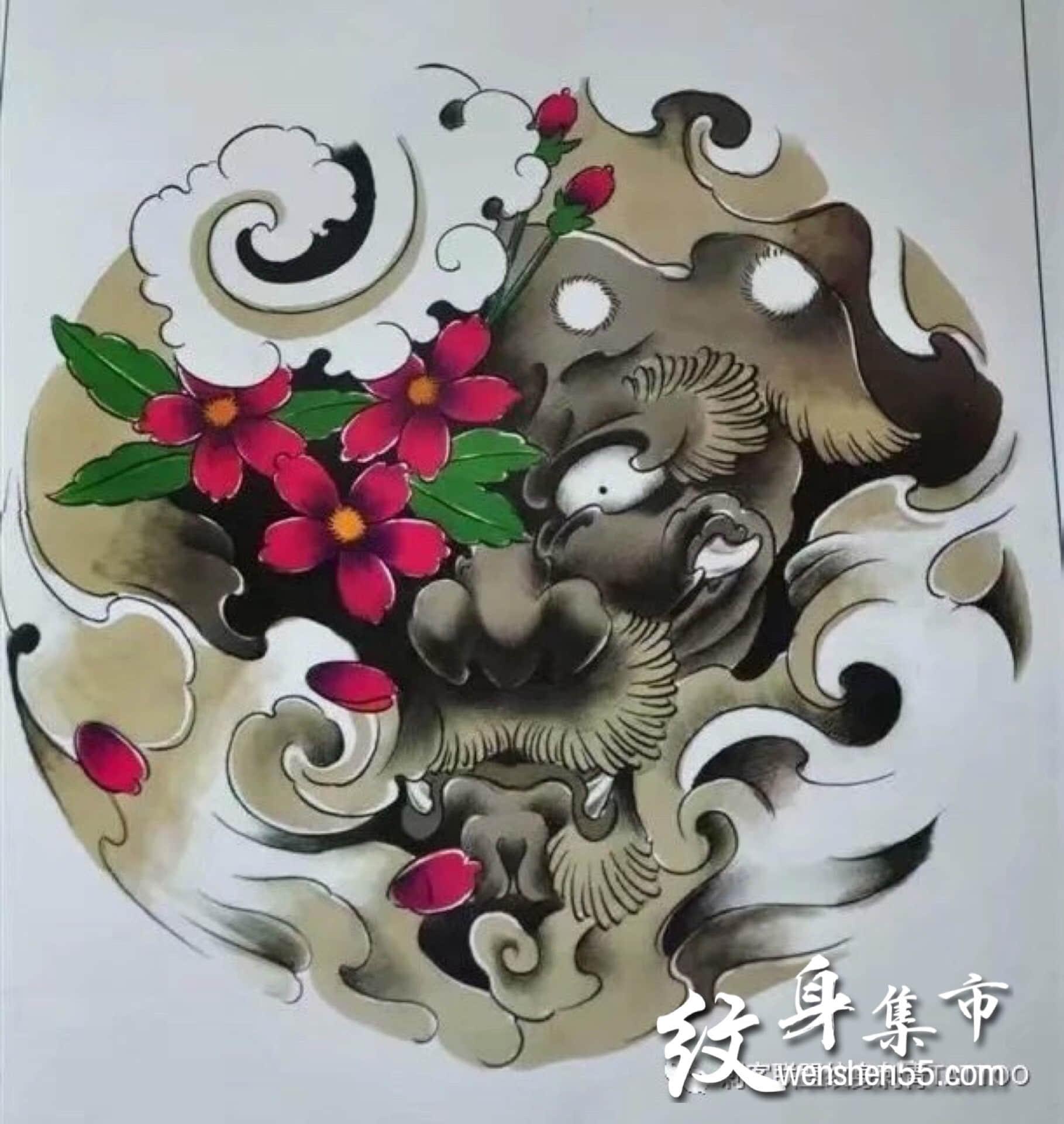 唐狮纹身手稿