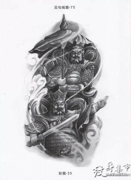 四大天王纹身,四大天王纹身手稿,四大天王纹身手稿图案