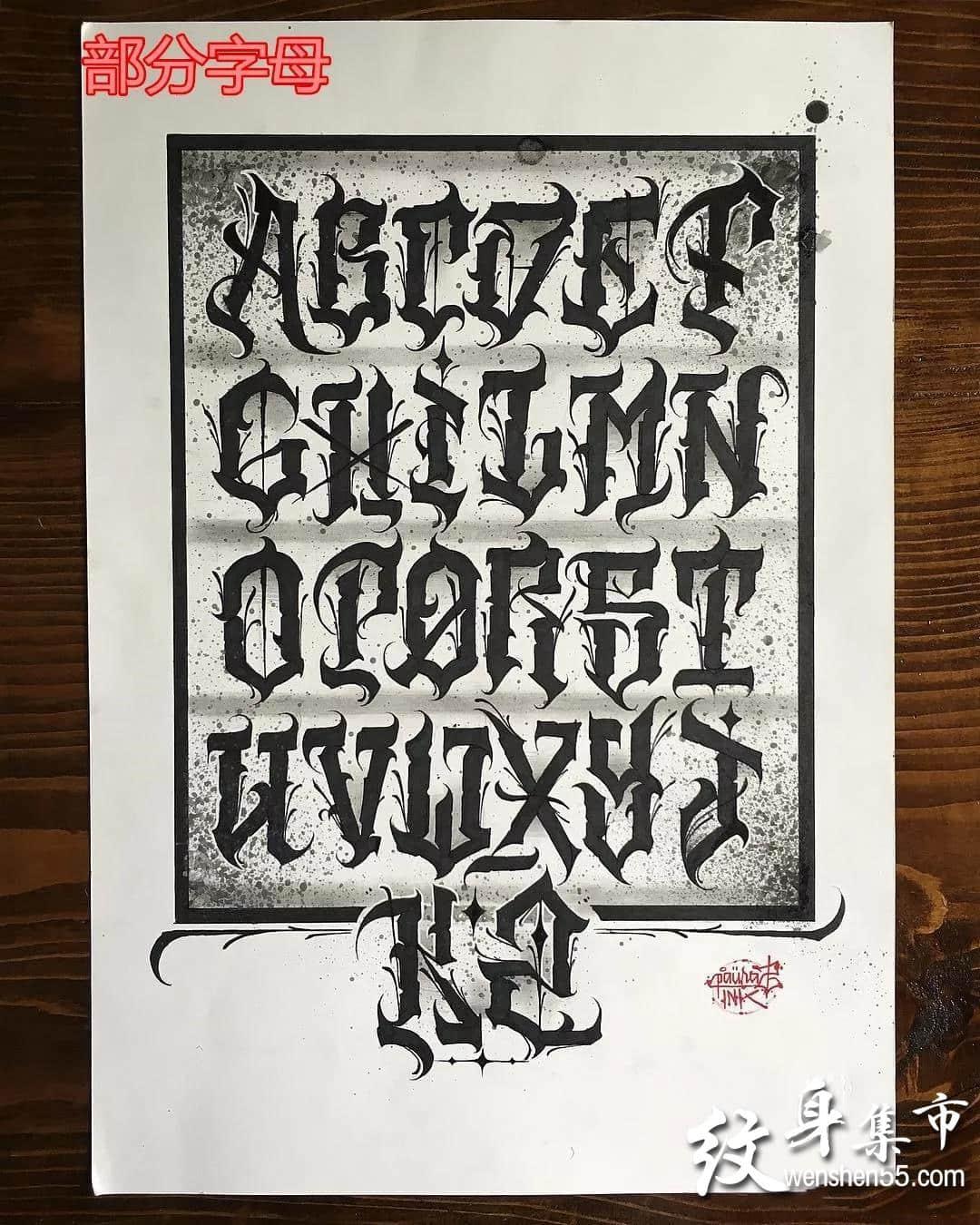 花体字纹身,花体字纹身手稿,花体字纹身手稿图案