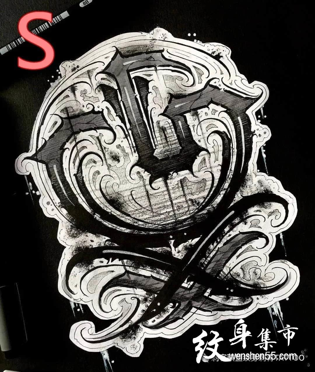 暗黑花体字,暗黑花体字纹身手稿图案