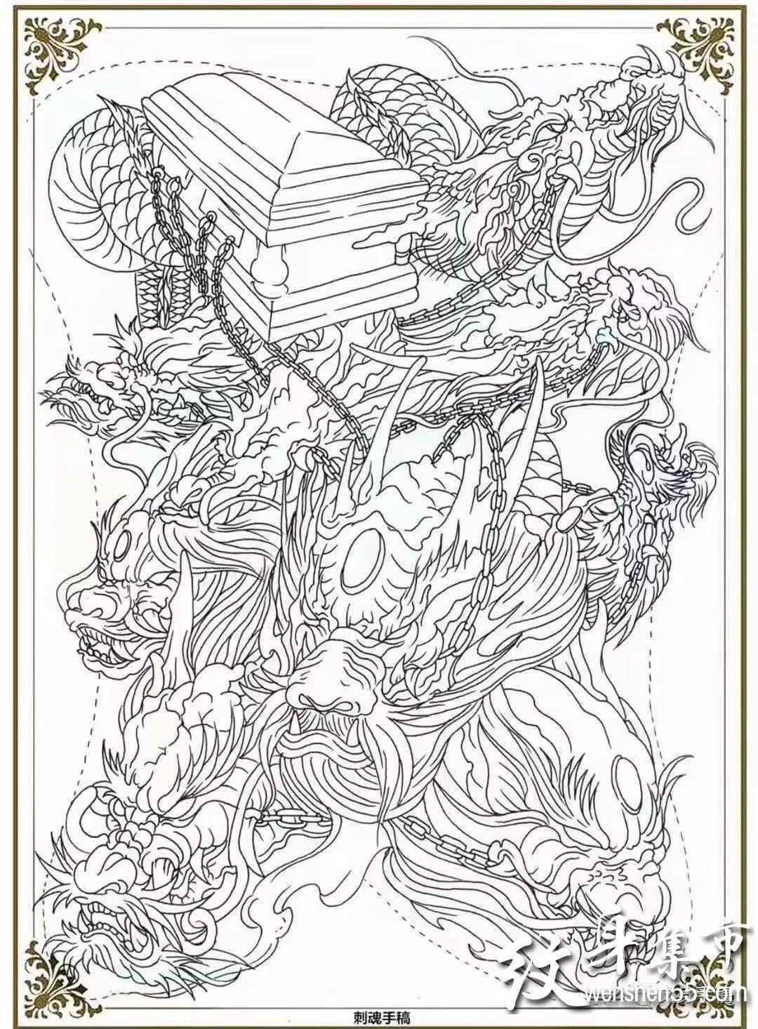 满背九龙拉棺纹身,满背九龙拉棺纹身手稿图案