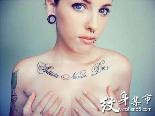 英文纹身,英文短句纹身手稿,英文纹身手稿图案