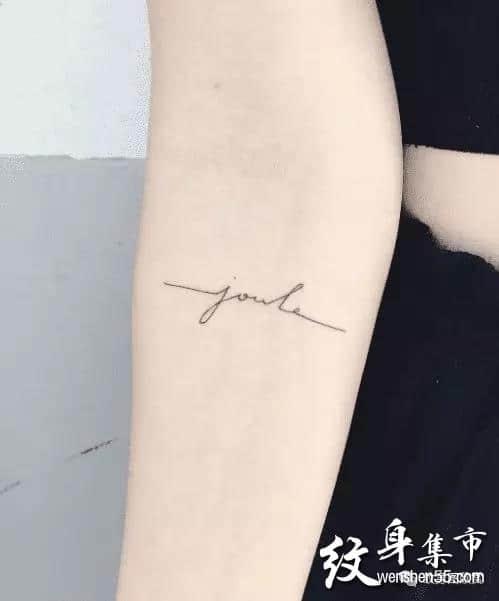 简约线条纹身,简约线条纹身手稿图案