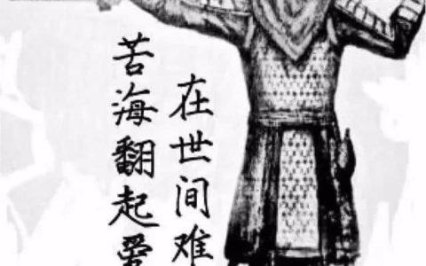 大圣归来纹身,大圣归来纹身手稿,大圣归来纹身手稿图案
