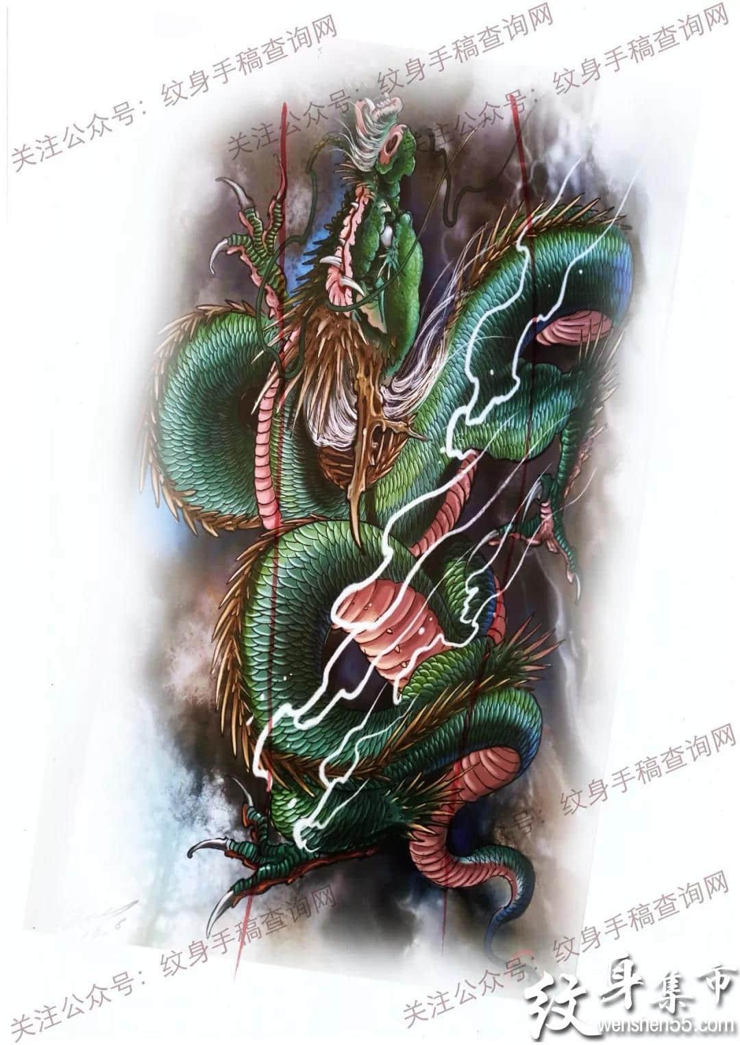 龙纹身,龙纹身手稿,一组适合手臂腿部龙纹身手稿图案