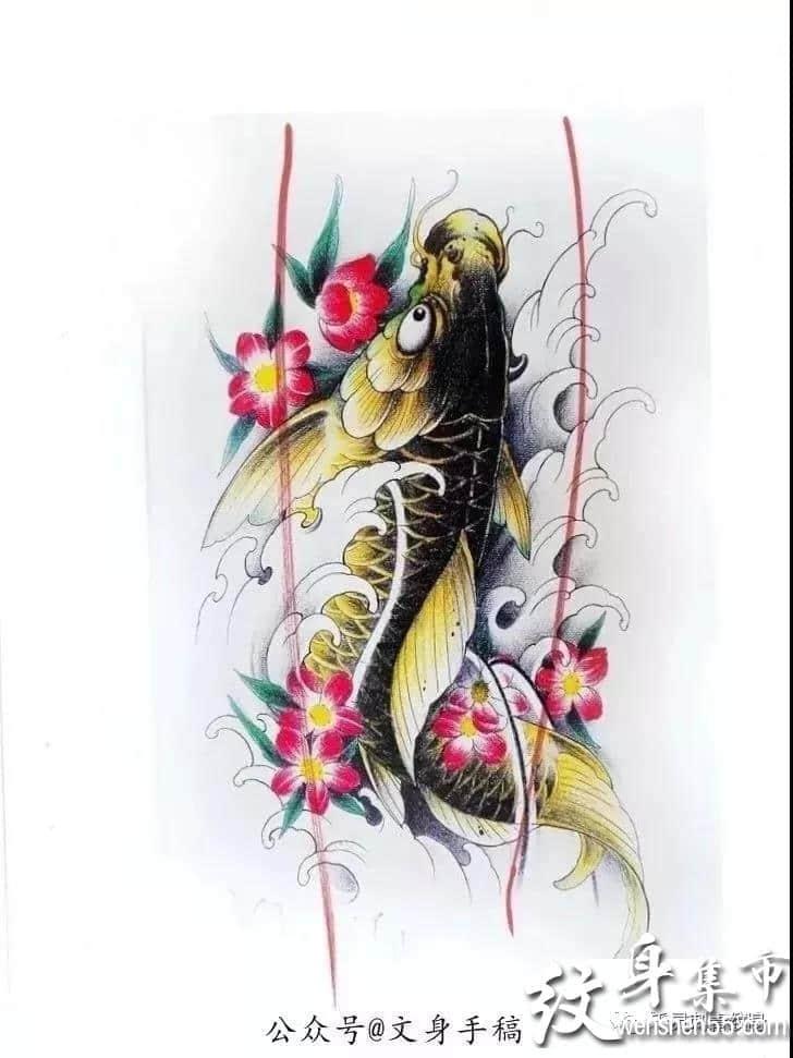 鱼纹身,鱼纹身手稿,鱼纹身手稿图案