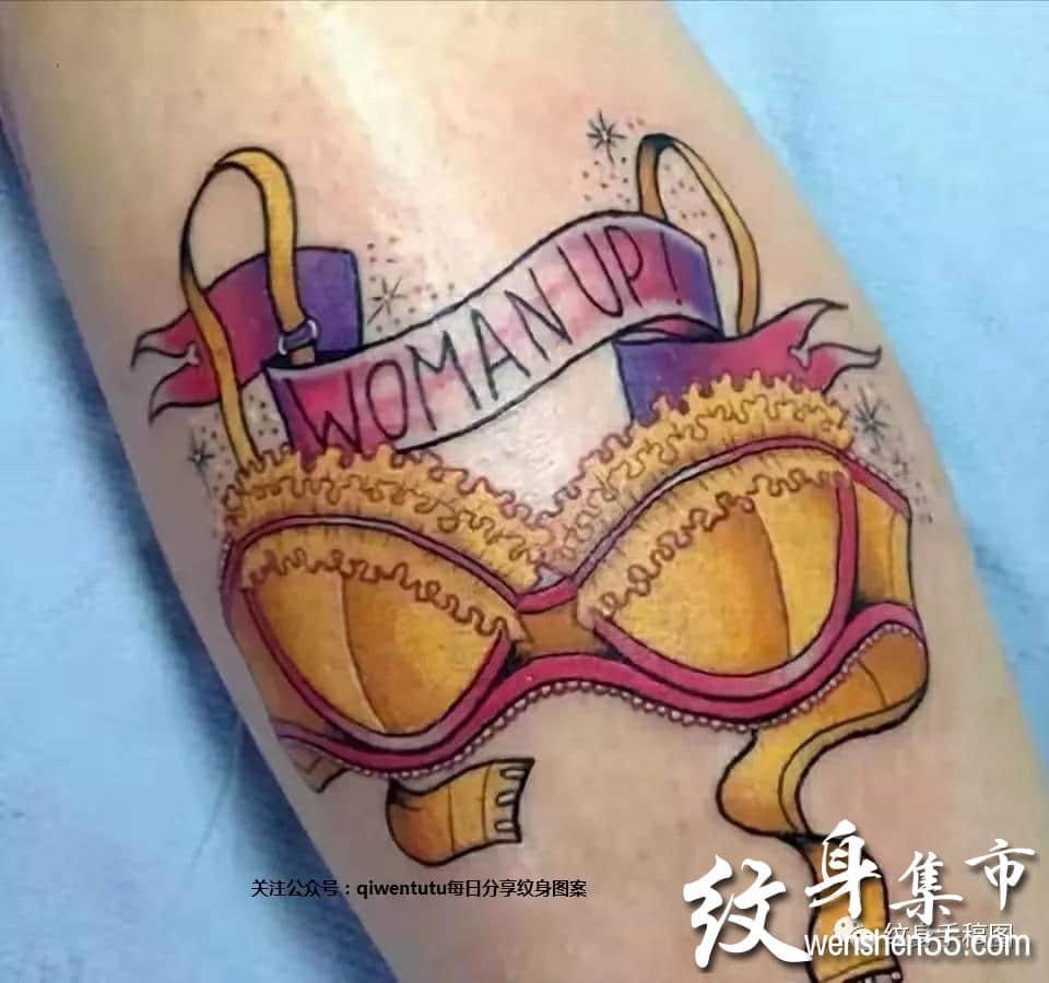 胸罩纹身,胸罩纹身手稿,胸罩纹身手稿图案