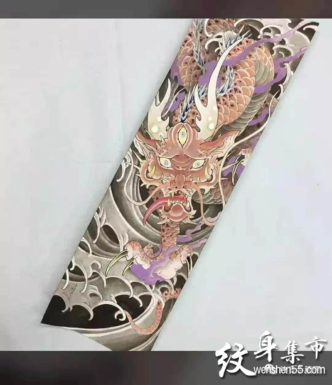 花臂花腿龙纹身,花臂花腿龙纹身手稿图案