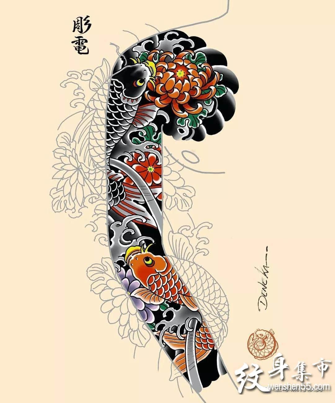 日式花臂纹身,日式花臂纹身手稿,日式花臂纹身手稿图案