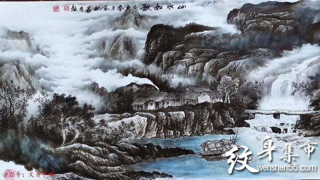 山水纹身,山水纹身手稿,山水纹身手稿图案素材