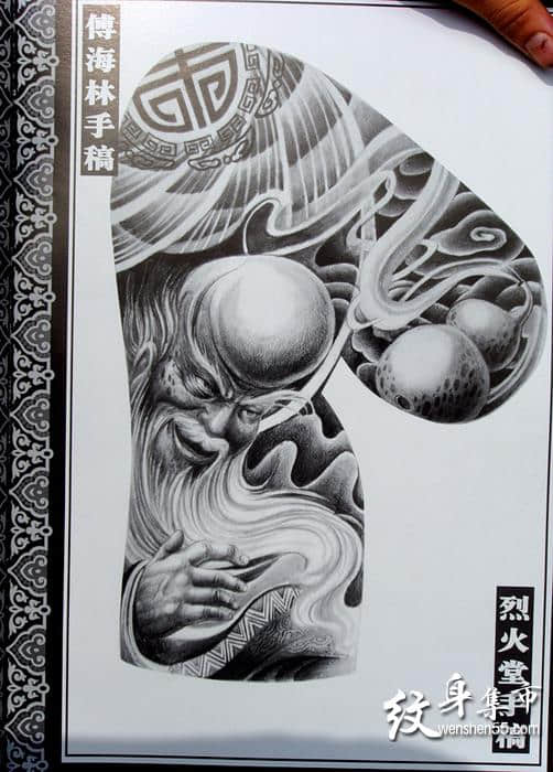 半甲纹身,半甲纹身手稿,半甲纹身手稿图案