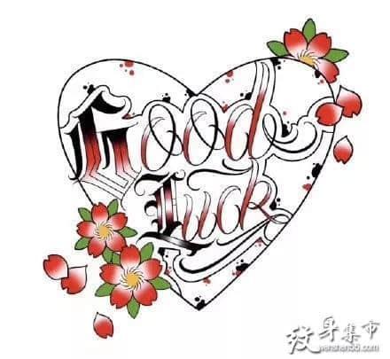 心型花体字纹身,心型花体字纹身手稿,心型花体字纹身手稿图案