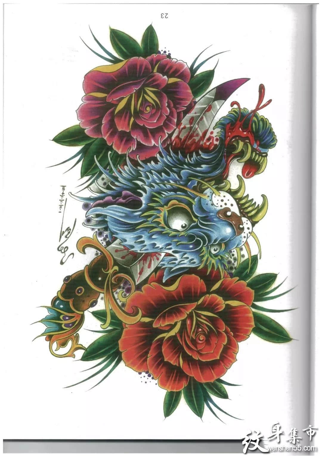传统纹身,传统纹身手稿,传统纹身手稿图案