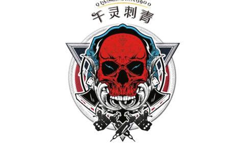 成都千灵刺青纹身(天府店)