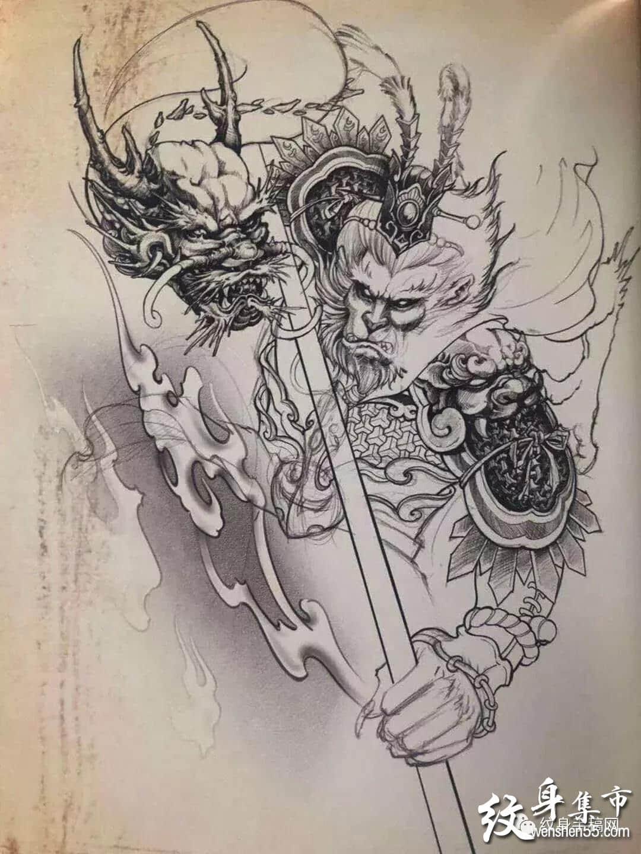 孙悟空猴子纹身,孙悟空猴子纹身手稿,齐天大圣孙悟空猴子纹身手稿图案
