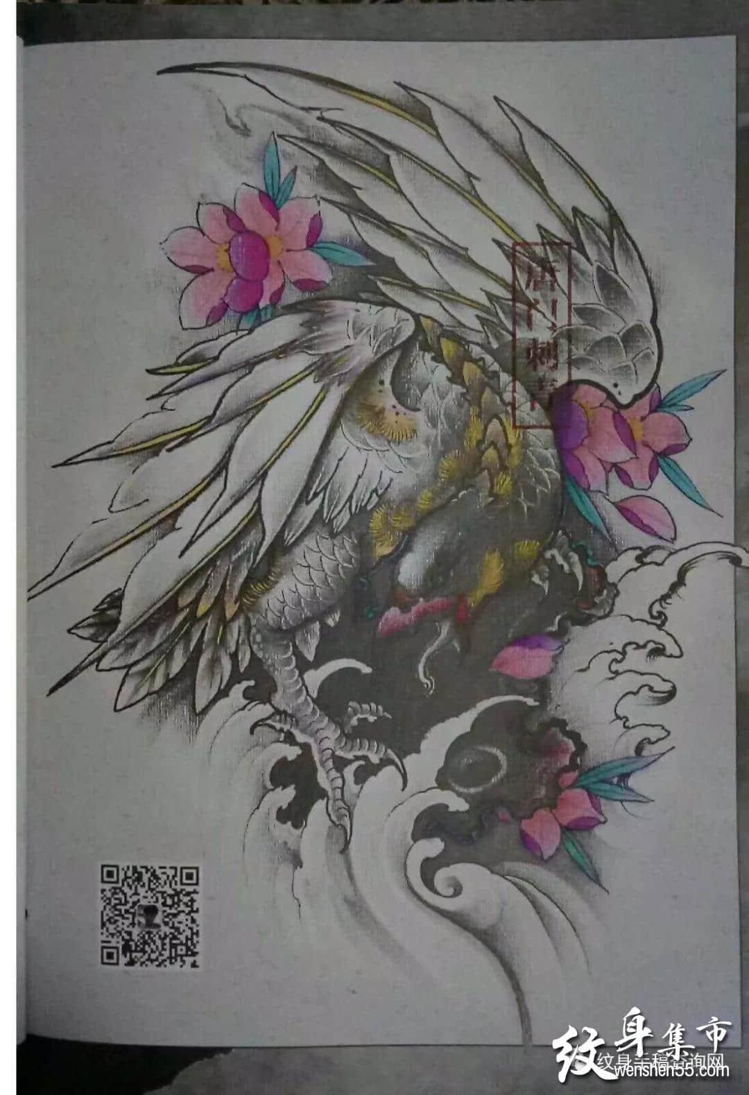 新传统纹身,新传统纹身手稿图案,唐门刺青6