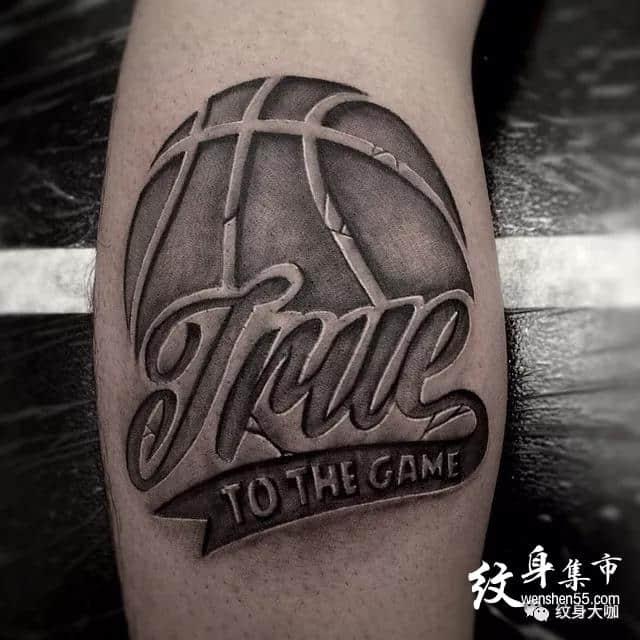 篮球纹身,篮球纹身手稿,篮球纹身手稿图案