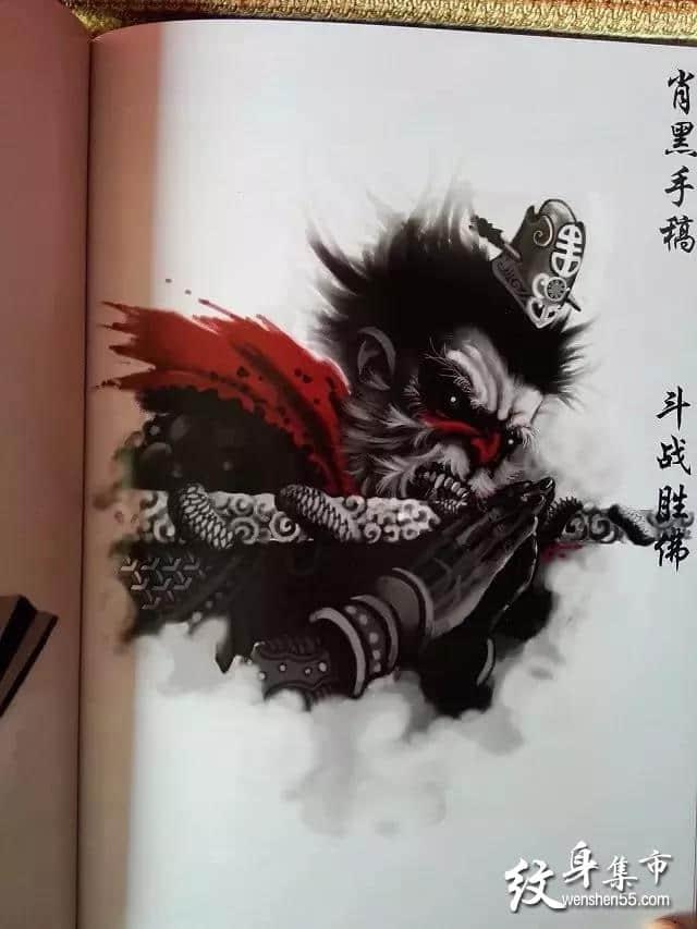 斗战胜佛纹身,斗战胜佛纹身手稿,斗战胜佛纹身手稿图案