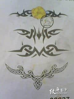 腰花图腾纹身,腰花图腾纹身手稿,腰花图腾纹身手稿图案