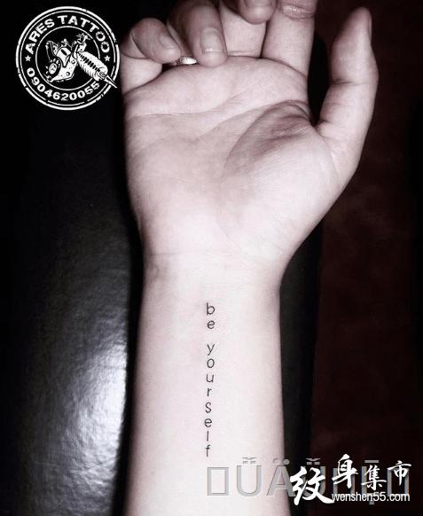 简约小清新纹身,简约小清新纹身手稿,简约小清新纹身手稿图案