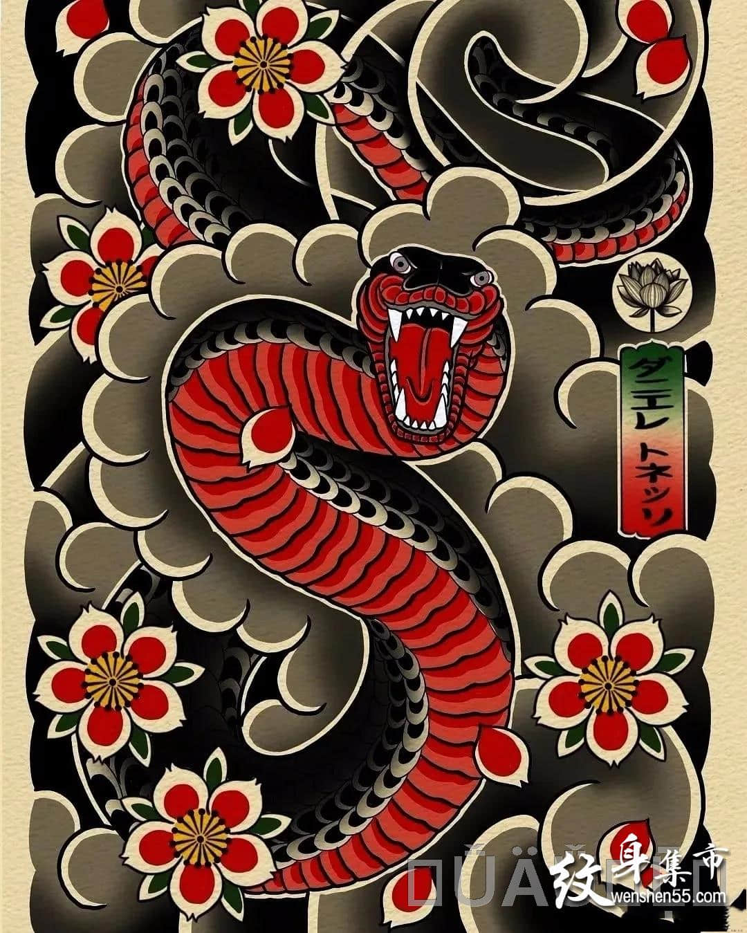 日式纹身手稿,老传统版雾,刹车印,满背,花臂,花腿,包臂素材