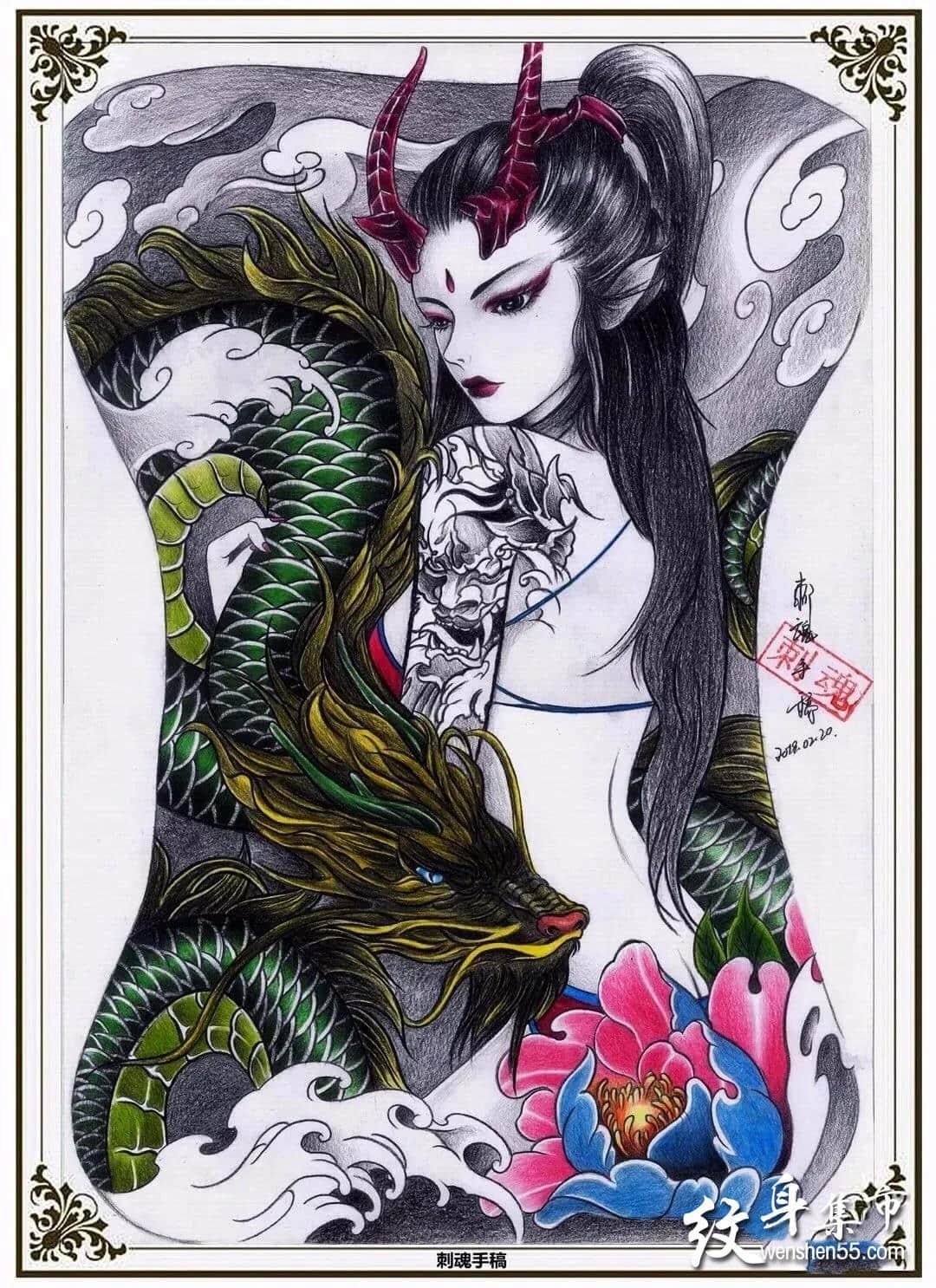 龙姬纹身,龙姬纹身手稿,龙姬纹身手稿图案