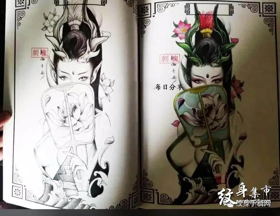"""020刺魂最新手稿图集"""""""